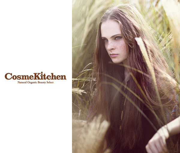 Cosme Kitchen
