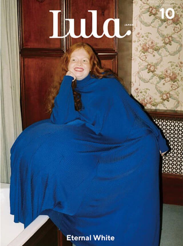 """Lula JAPAN issue 10 """"White"""""""