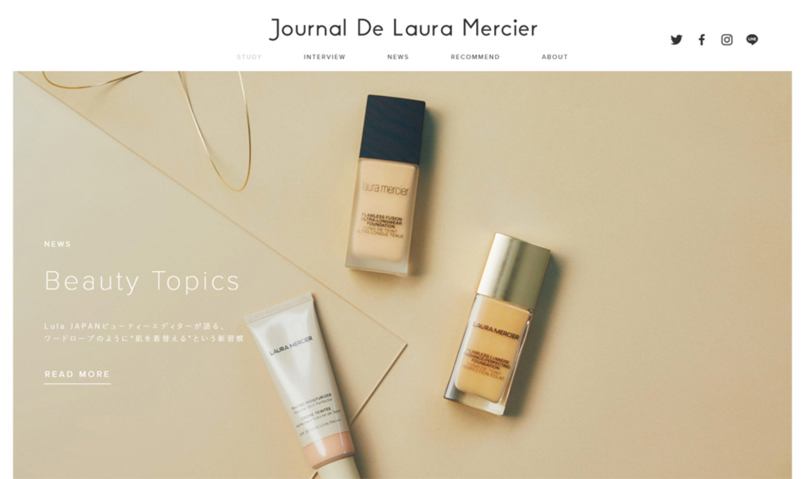 LAURA MERCIER Launched Online Magazine「Journal de Laura Mercier」