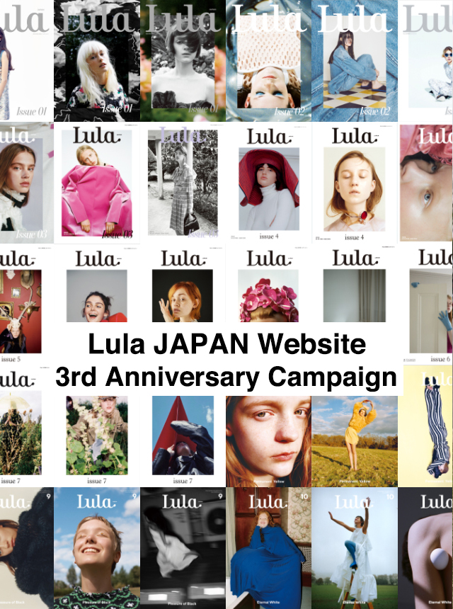 Lula JAPAN Website 3rd Anniversary Campaign