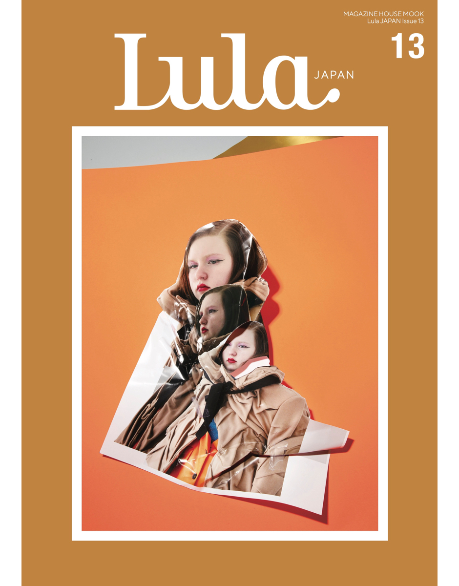 Lula JAPAN issue 13