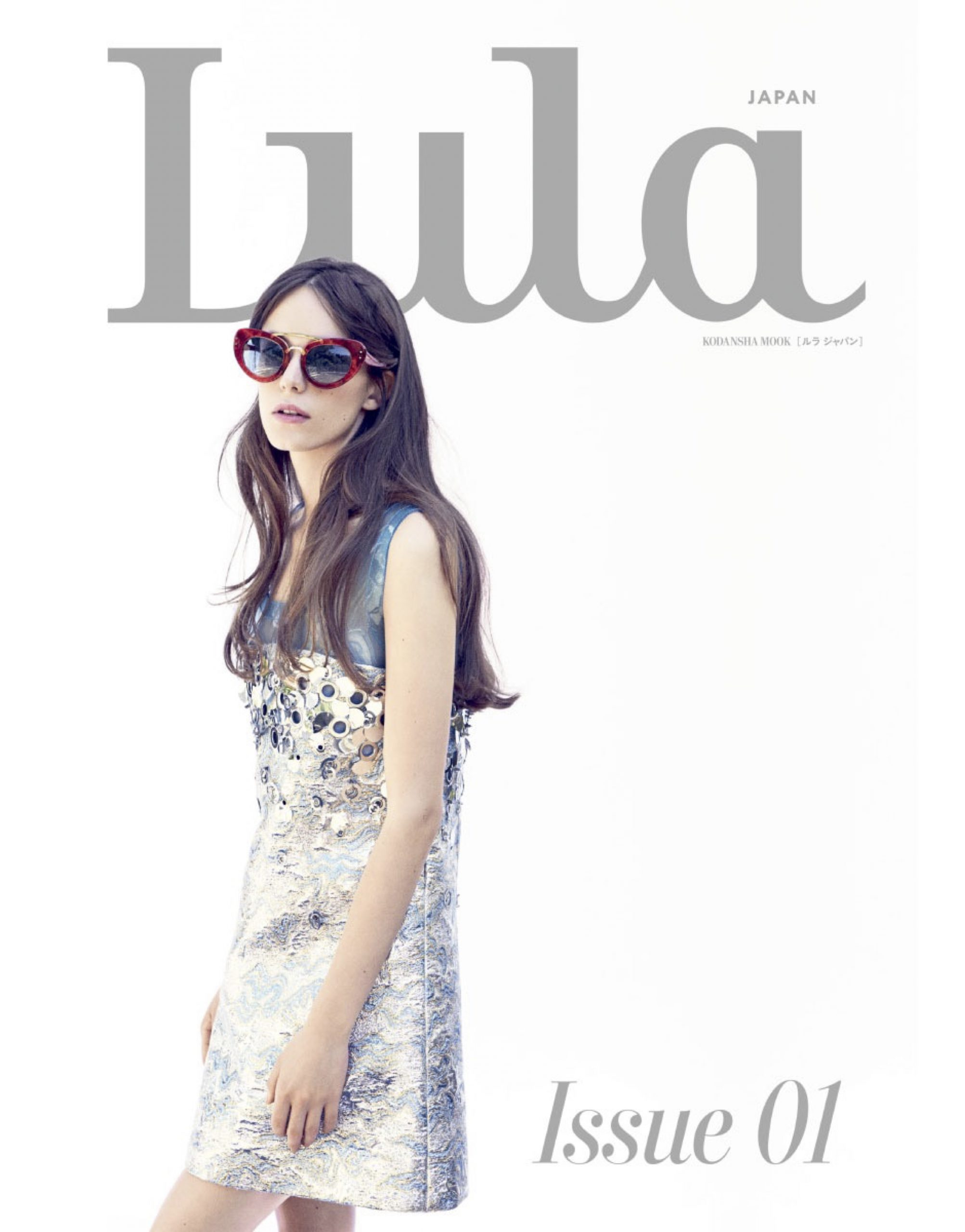Lula JAPAN issue 1