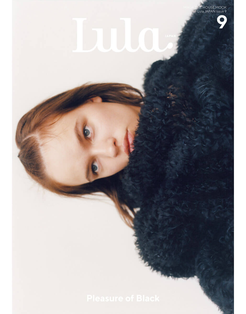 Lula JAPAN issue 9