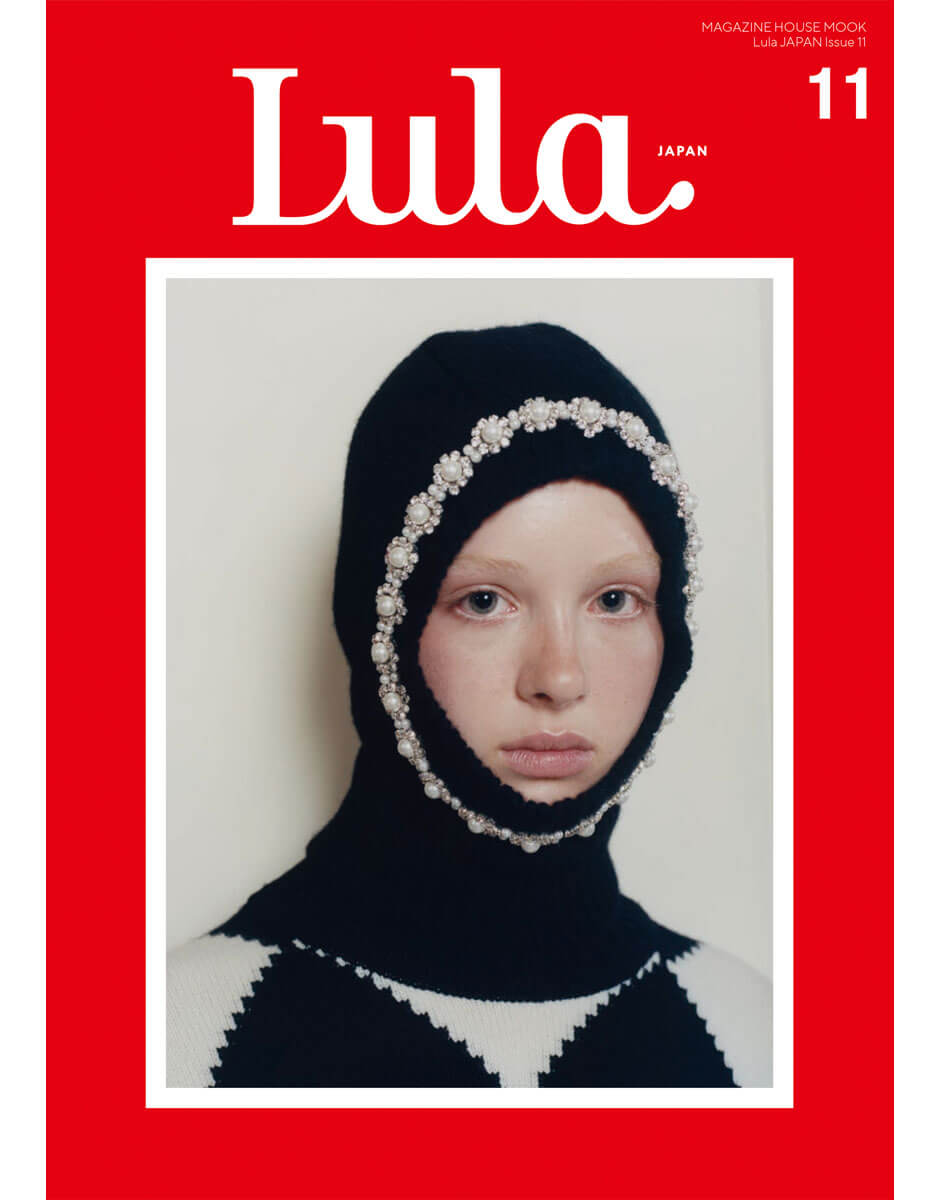 Lula JAPAN issue 11
