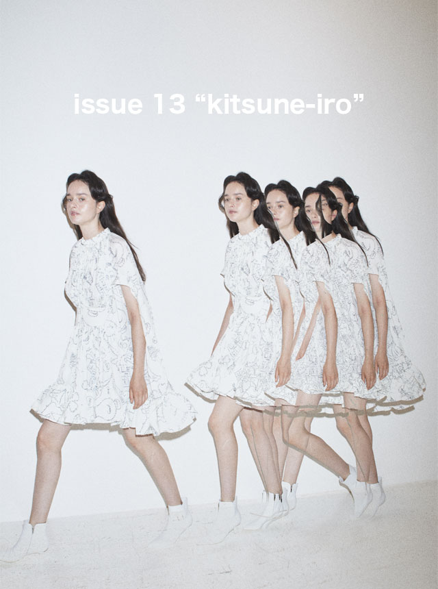 "【SPECIAL】Lula JAPAN issue 13 ""kitsune-iro"""