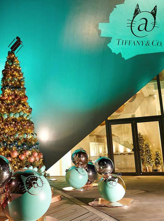 TIFFANY & CO. Holiday Favorites