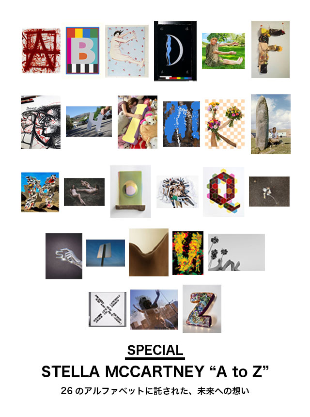 "【SPECIAL】STELLA MCCARTNEY ""A to Z"""
