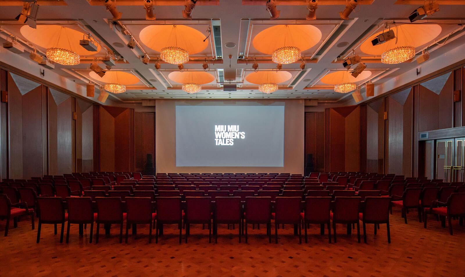 MIU MIU Screening 2020
