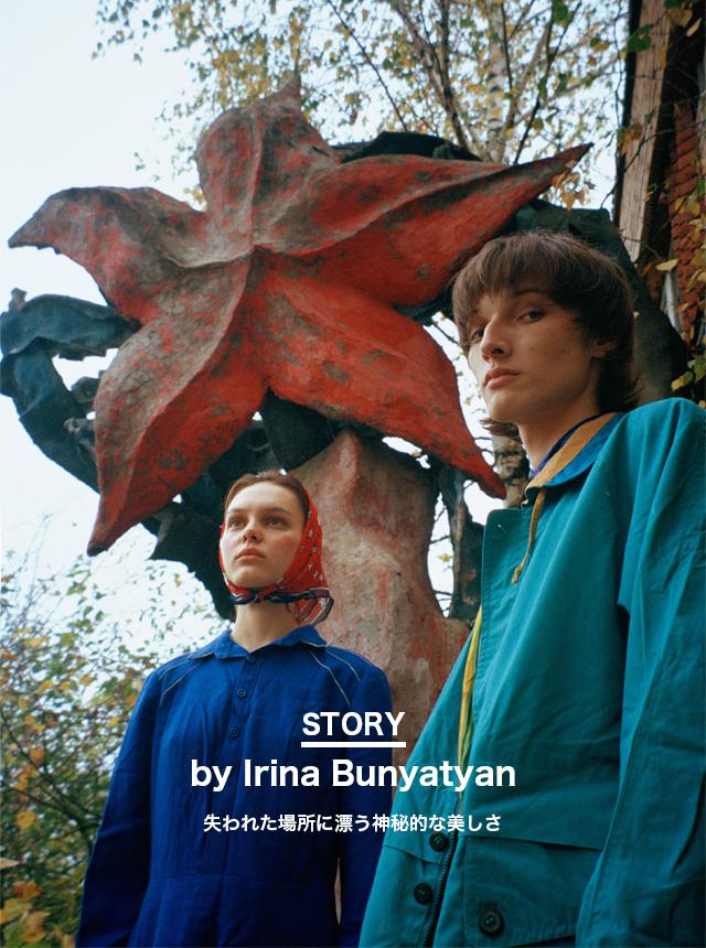 Encounter|Irina Bunyatyan