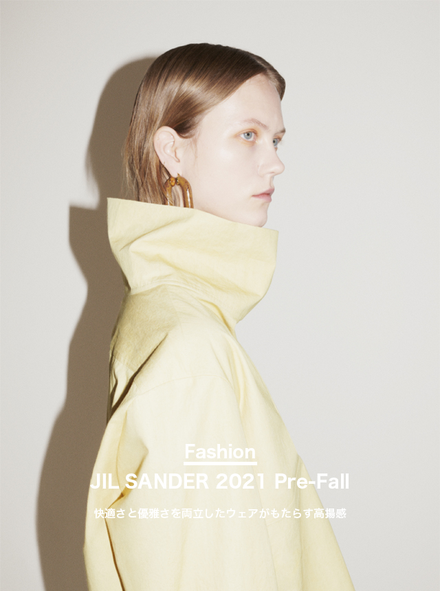 JIL SANDER 2021 Pre-Fall