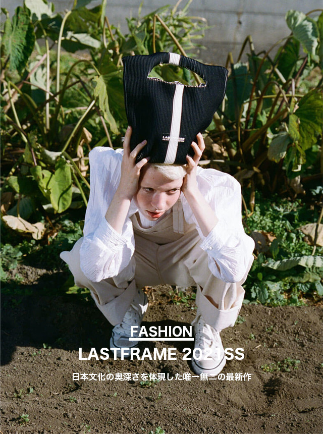 LASTFRAME 2021SS