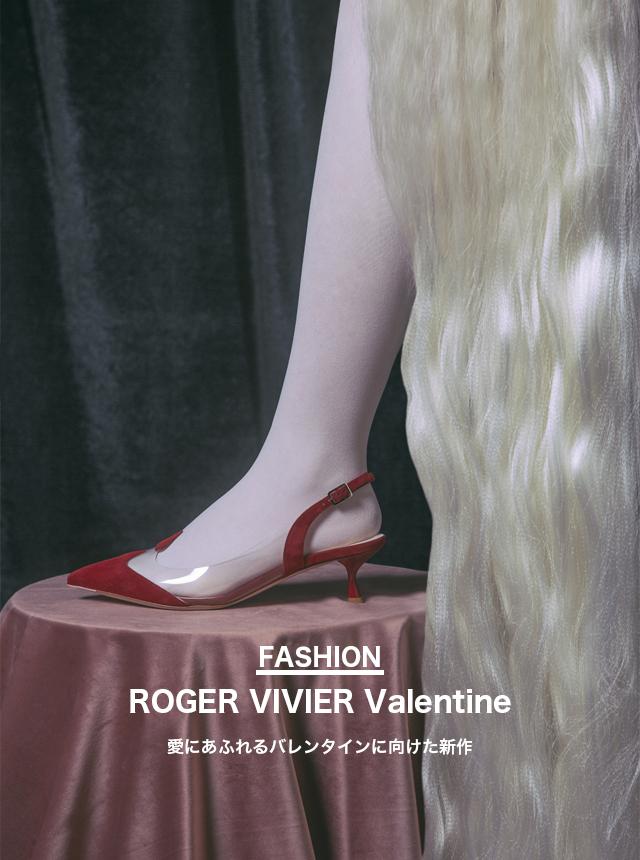 ROGER VIVIER Valentine