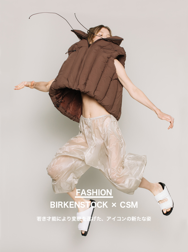 BIRKENSTOCK × CSM
