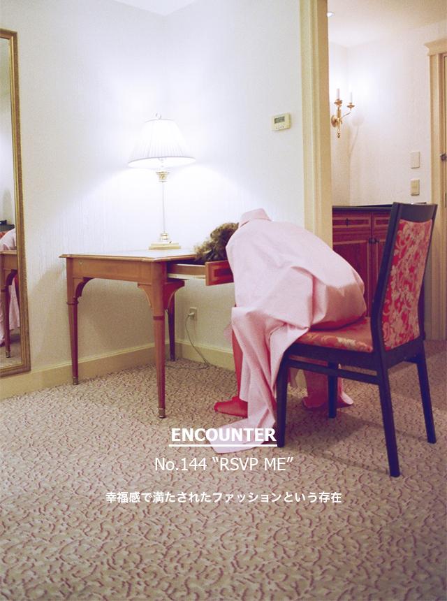 Encounter|Yuma Tagawa & Moeka Kanehara