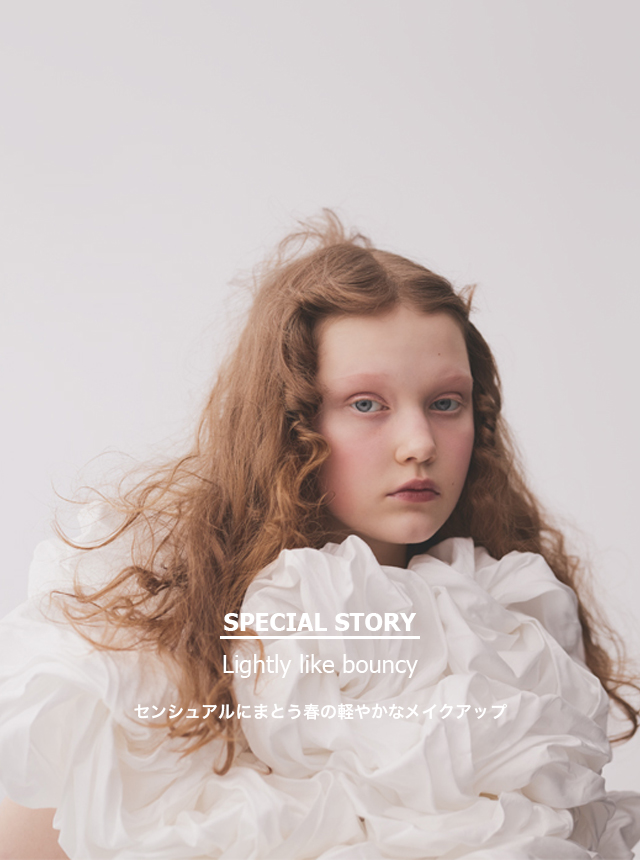 【SPECIAL】Lightly like bouncy