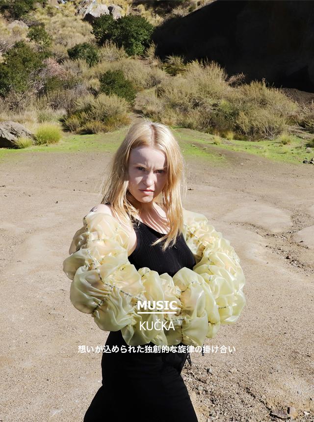 Music|KUČKA