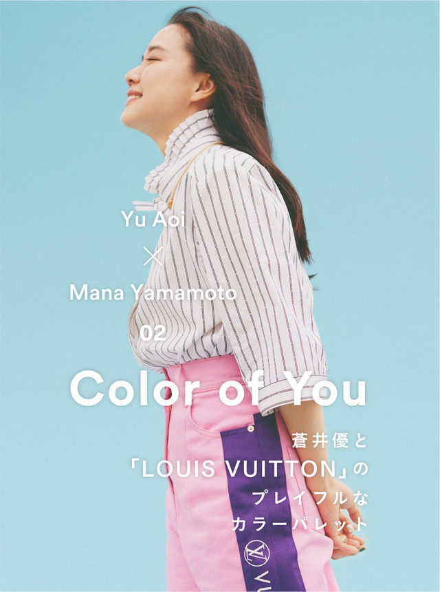 Color of You|Yu Aoi × Mana Yamamoto 02