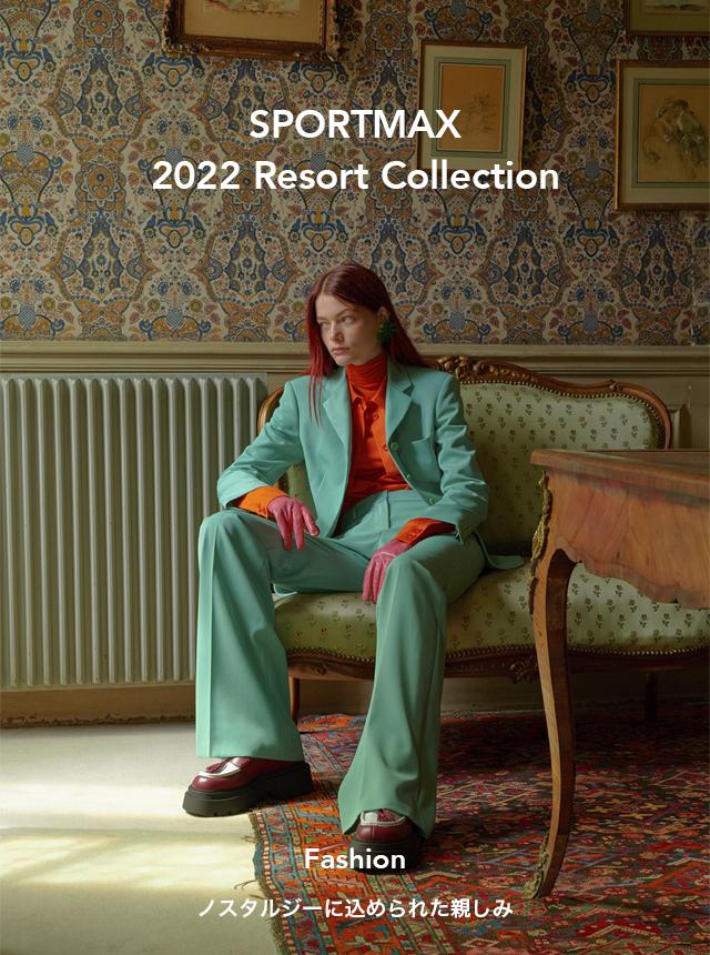 SPORTMAX 2022 Resort Collection